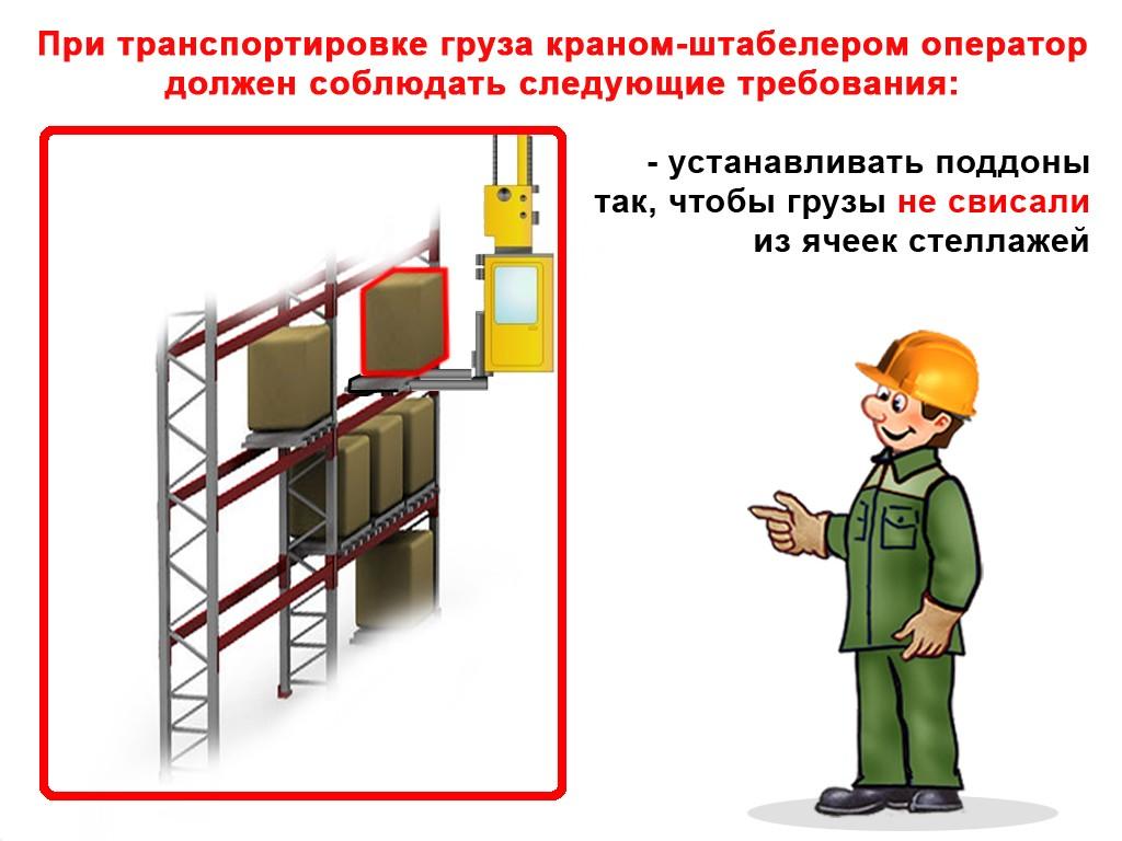 полная инструкция оператора азс